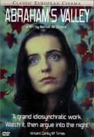 Долина Авраама (1993)