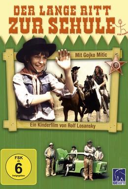 Постер фильма Долгий путь в школу (1982)