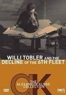 Вилли Тоблер и гибель 6-го флота (1972)