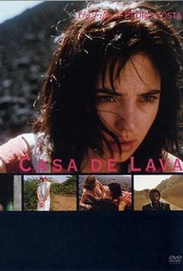Постер фильма Без иллюзий (1994)