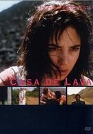 Без иллюзий (1994)