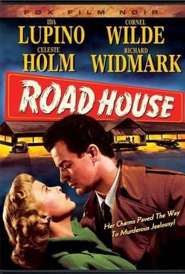 Постер фильма Придорожное заведение (1948)