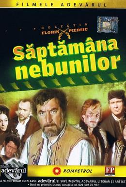 Постер фильма Неделя безумных (1971)