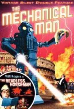 Постер фильма Механический человек (1921)