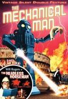 Механический человек (1921)