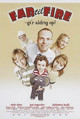 Постер фильма Отец четверых: Никогда не сдаваться (2005)