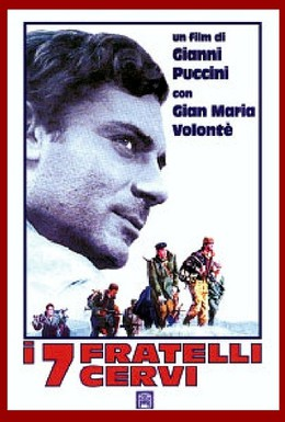 Постер фильма Семь братьев Черви (1968)