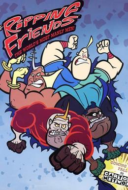 Постер фильма Братья-Потрошители (2001)