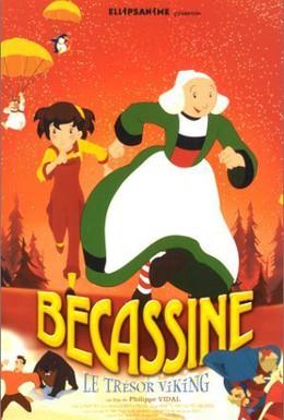 Постер фильма Бекассин (2001)