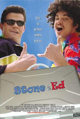 Постер фильма Раз придурок, два придурок (2008)