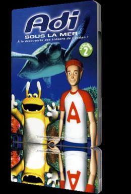 Постер фильма Приключения Ади в подводном мире (2004)