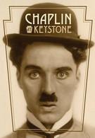 Двадцать минут любви (1914)