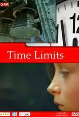 Постер фильма Пределы времени (2007)