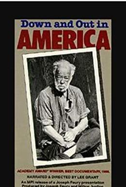 Постер фильма Изгои Америки (1986)