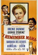Я помню маму (1948)