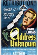 Адрес неизвестен (1944)