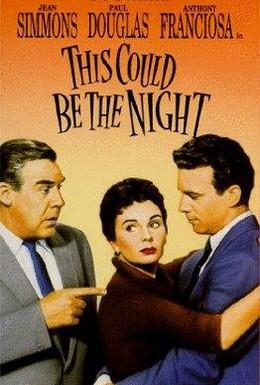 Постер фильма Долгожданная ночь (1957)