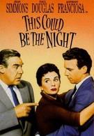 Долгожданная ночь (1957)