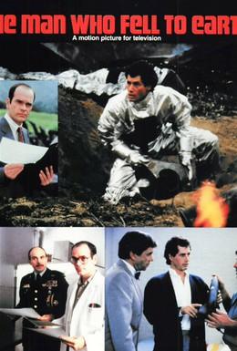 Постер фильма Человек, который упал на Землю (1987)