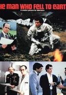 Человек, который упал на Землю (1987)