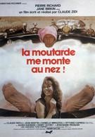 Он начинает сердиться, или Горчица бьет в нос (1974)