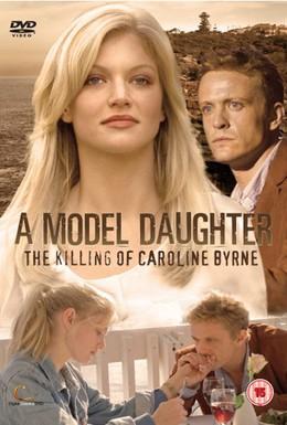Постер фильма Дитя моды: Убийство Кэролайн Берн (2009)