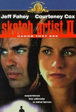 Постер фильма Рисовальщик 2: Руки, которые видят (1995)