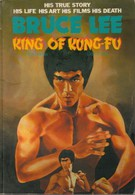 Молодой Брюс Ли (1982)