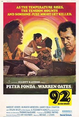 Постер фильма 92 градуса в тени (1975)