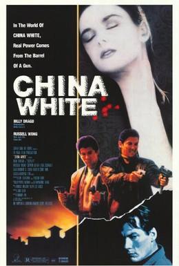 Постер фильма Белая смерть (1989)