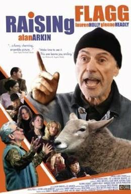 Постер фильма Поддержать Флэгга (2006)