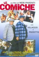 Комики (1990)