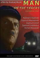 Человек на рельсах (1957)