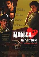 Моника-пулемётчица (2004)