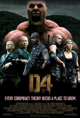 Постер фильма Д4 (2011)