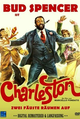 Постер фильма Чарльстон (1977)