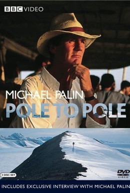 Постер фильма BBC: От полюса до полюса c Майклом Пэйлином (1992)