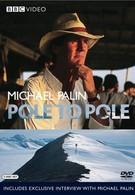 BBC: От полюса до полюса c Майклом Пэйлином (1992)