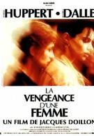 Месть женщины (1990)