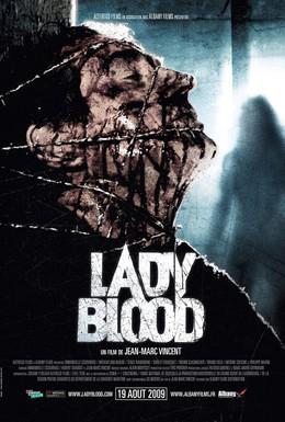 Постер фильма Дама в красном (2008)