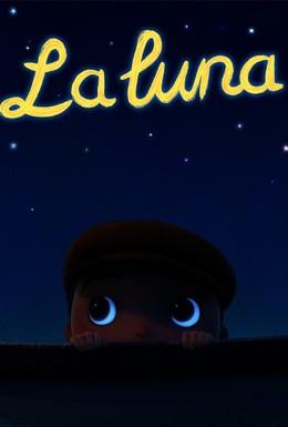 Постер фильма Луна (2011)