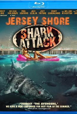 Постер фильма Нападение акул на Нью-Джерси (2012)
