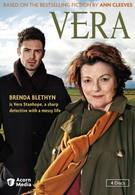 Вера (2013)