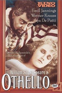 Постер фильма Ромео становится бандитом (1909)