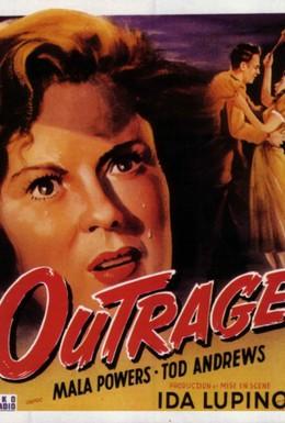 Постер фильма Оскорбление (1950)