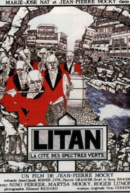 Постер фильма Литан (1982)