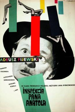 Постер фильма Инспекция пана Анатоля (1959)