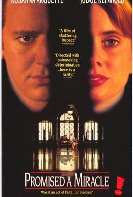 Постер фильма Обещание чуда (1988)