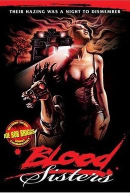 Постер фильма Кровавые сестрички (1987)