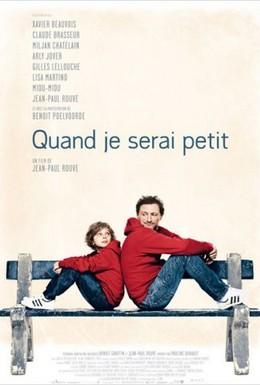Постер фильма Когда я вырасту маленьким (2012)